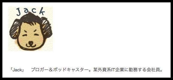 DropShadow ~ スクリーンショット 2014 01 07 19 06 38