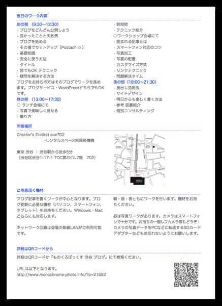 DropShadow ~ スクリーンショット 2014 01 30 21 08 00
