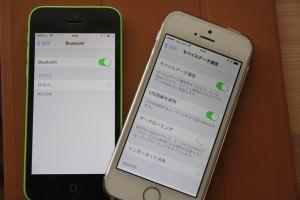 iPhone同士のBluetoothテザリングはできないって、知らなかったよ。