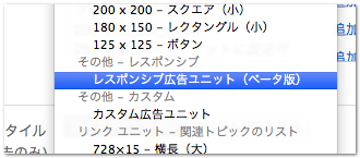 DropShadow ~ スクリーンショット 2014 01 22 19 16 26