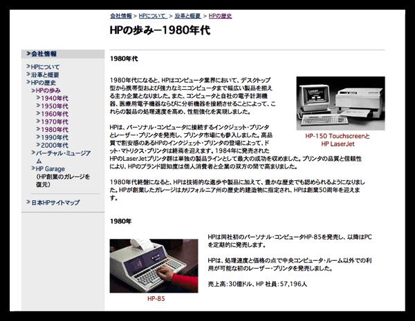 DropShadow ~ スクリーンショット 2014 01 05 3 34 07