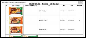 DropShadow ~ スクリーンショット 2014-01-06 18.18.02