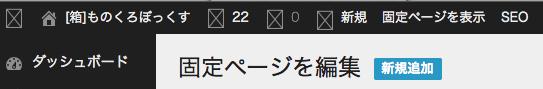 スクリーンショット 2014 01 24 0 20 31
