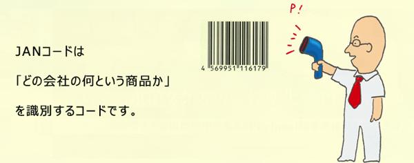 スクリーンショット 2014 01 01 4 12 03