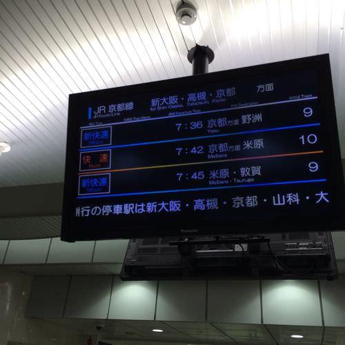 大阪駅行き先案内