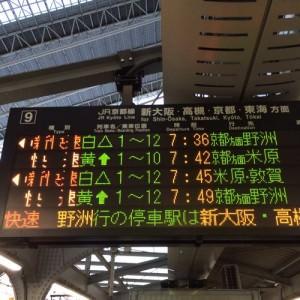 JR西日本 『新快速 米原・敦賀行き』は 行き先注意!車両によって目的地が違います!