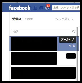 DropShadow ~ スクリーンショット 2014 02 15 10 39 21