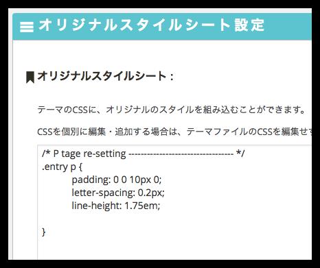 DropShadow ~ スクリーンショット 2014 03 19 18 17 02