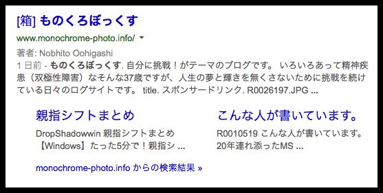 DropShadow ~ スクリーンショット 2014 03 09 20 15 15
