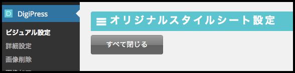 DropShadow ~ スクリーンショット 2014 03 19 18 16 49