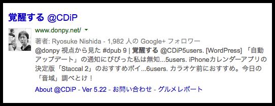 DropShadow ~ スクリーンショット 2014 03 09 20 13 10