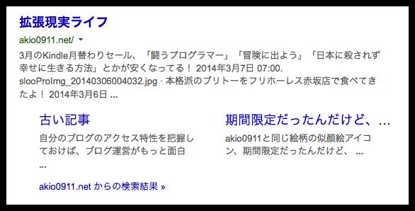 DropShadow ~ スクリーンショット 2014 03 09 20 14 06
