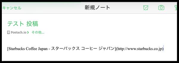 DropShadow ~ link05