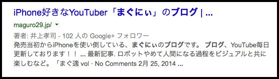 DropShadow ~ スクリーンショット 2014 03 09 20 14 15