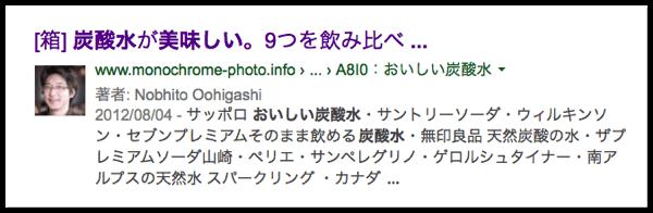 DropShadow ~ スクリーンショット 2014 03 11 20 34 30