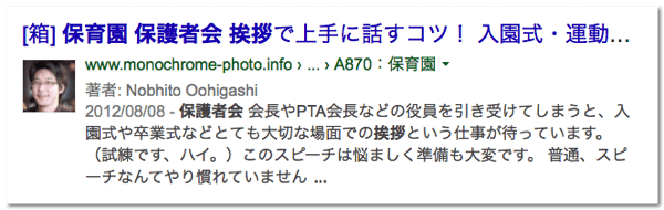 DropShadow ~ スクリーンショット 2014 03 11 20 33 04