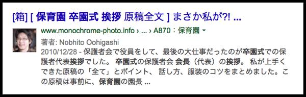 DropShadow ~ スクリーンショット 2014 03 11 20 32 42