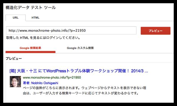 DropShadow ~ スクリーンショット 2014 03 09 20 36 41
