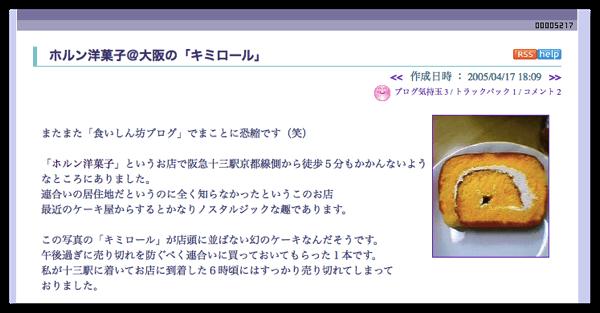 DropShadow ~ スクリーンショット 2014 03 19 15 50 32