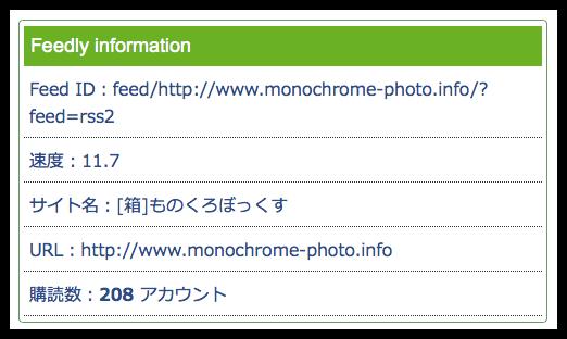 DropShadow ~ スクリーンショット 2014 03 10 1 27 17