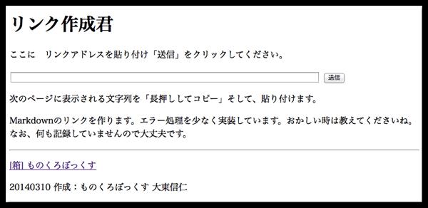 DropShadow ~ スクリーンショット 2014 04 19 21 13 04