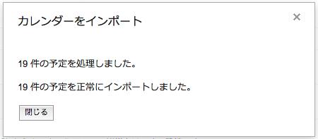 スクリーンショット 2014 04 14 16 06 42