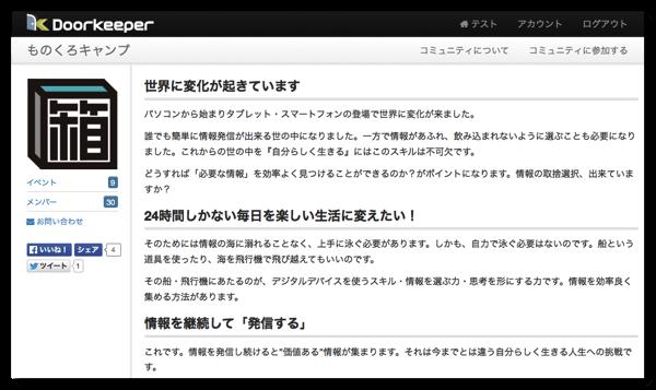 DropShadow ~ スクリーンショット 2014 04 19 21 09 01