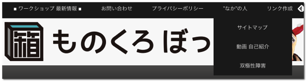 DropShadow ~ 名称未設定 5
