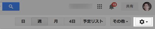スクリーンショット 2014 04 14 16 01 18