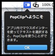 DropShadow ~ スクリーンショット 2014 04 03 15 58 41