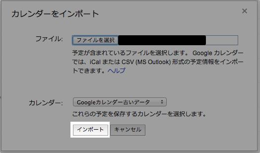 スクリーンショット 2014 04 14 16 04 14