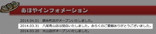 スクリーンショット 2014 04 19 9 55 11