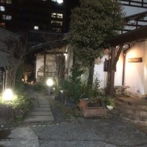 【鳥取県鳥取市】旅行で訪れてたい!海の幸に満足出来る 「かぶら亭」