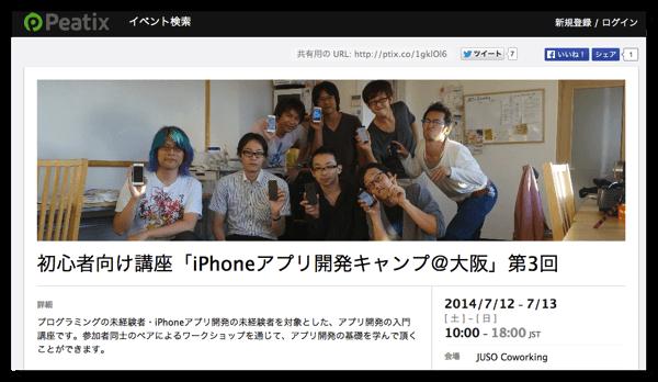 DropShadow ~ スクリーンショット 2014 05 23 12 11 51