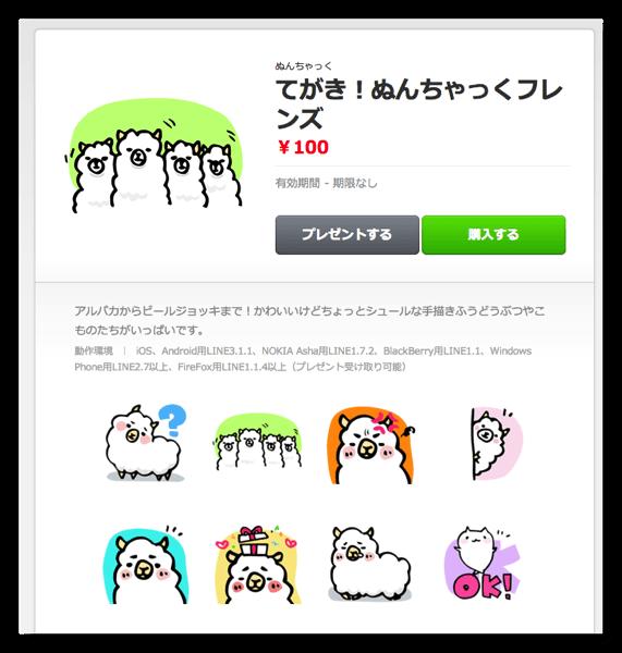 DropShadow ~ スクリーンショット 2014 05 08 23 20 20