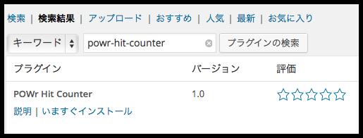 DropShadow ~ スクリーンショット 2014 05 11 11 59 19