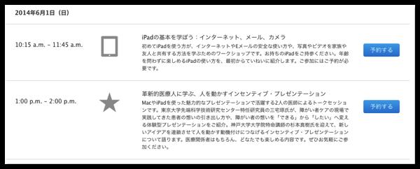 DropShadow ~ スクリーンショット 2014 05 26 21 46 56