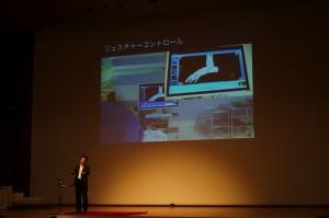 Kinect・Leap Motion・プロジェクションマッピング、作業に集中することを支える技術『関西ICT医療産業戦略セミナー』