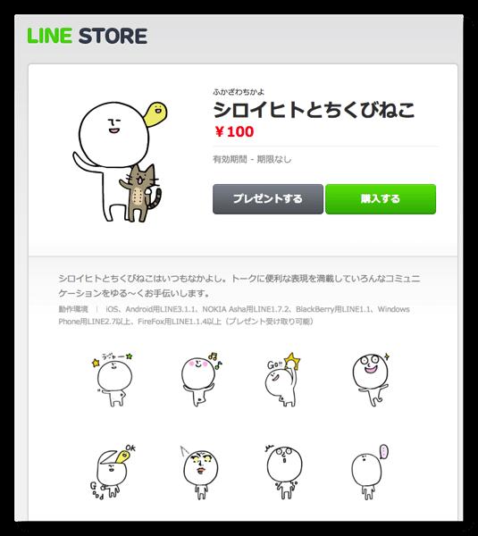 DropShadow ~ スクリーンショット 2014 05 08 23 12 00