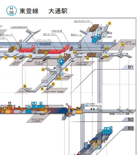 DPUB10札幌