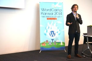 WordPressのパージョンとJAZZの関係 – 基調講演 マット・マレンウェッグ – #wckansai