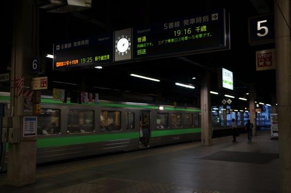 DPUB 10で札幌に到着