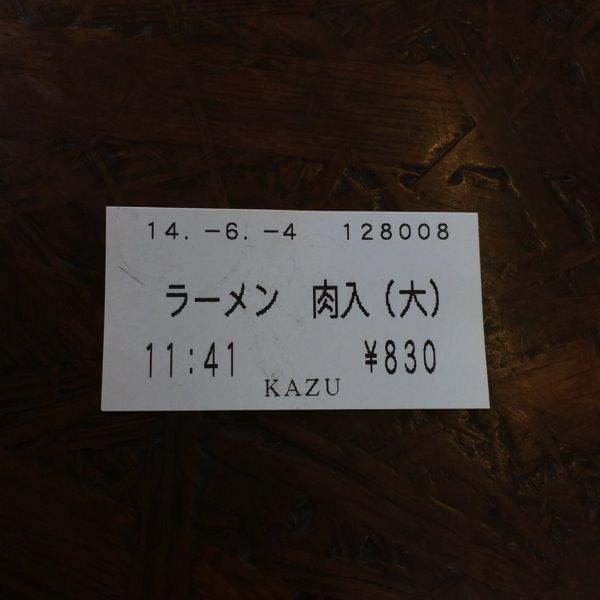 IMG 5608