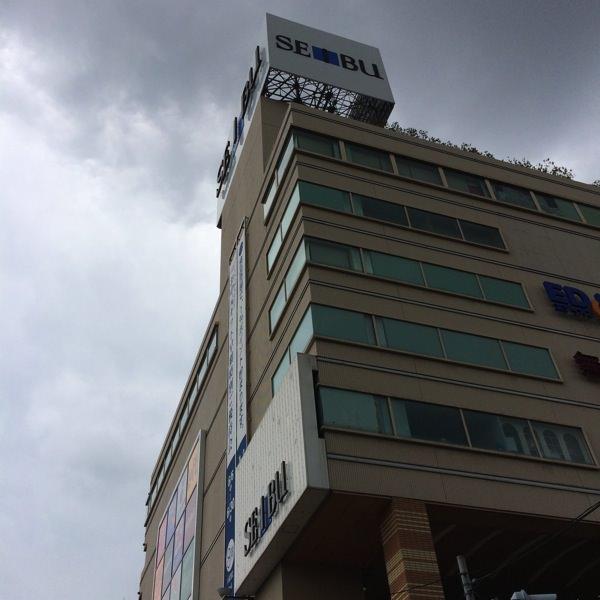 大阪近鉄八尾駅前
