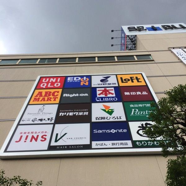 大阪近鉄八尾駅前 Xi LTE電波改善
