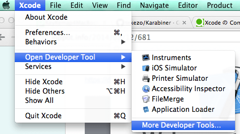 More Developer Tools...