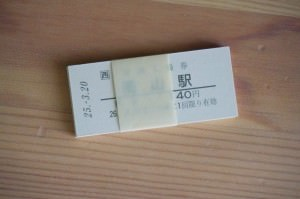 JR西日本 記念入場券「瀬戸大橋線開業25周年記念入場券」