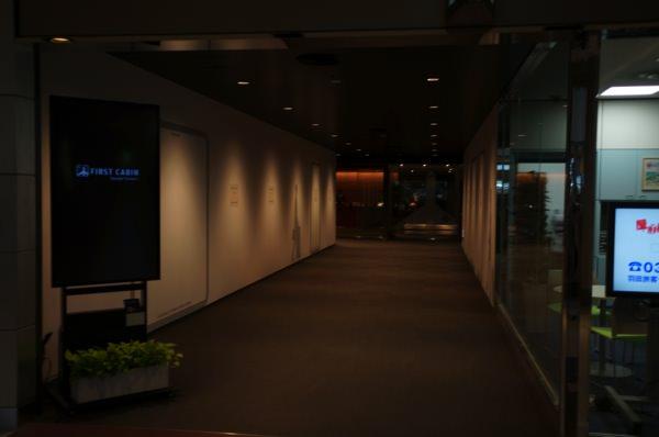 羽田空港でお風呂に入れるFirstCabin 入り口