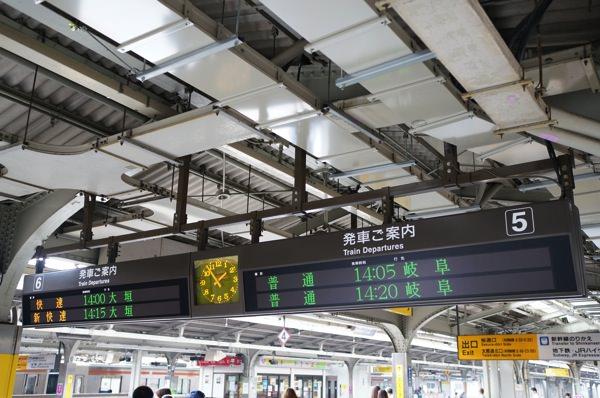 名古屋駅 5・6番線