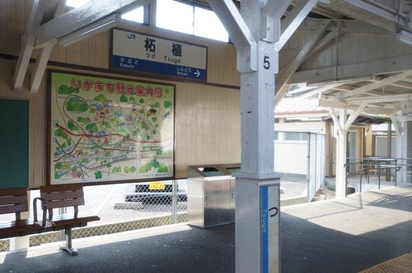 関西本線 柘植駅